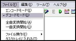 20060813.jpg