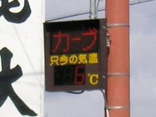 20070224-2-1.jpg