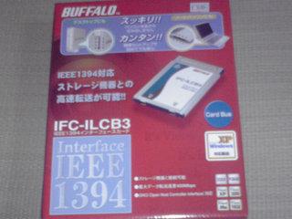 20080630-2-3.jpg