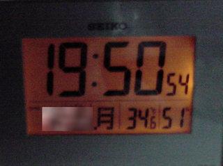 20080721-1-1.jpg