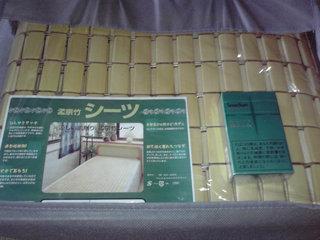 20080721-1-2.jpg