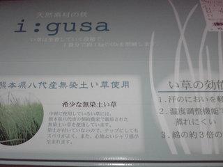 20080721-1-4.jpg