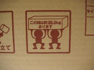 20080914-1-1.jpg