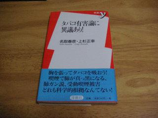 20081023-2-1.jpg