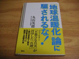 20081023-2-2.jpg