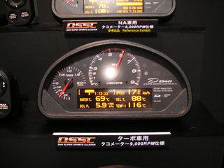 20090216-1-5.jpg