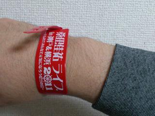 20111231-3-2.jpg