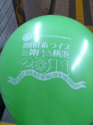 20111231-3-4.jpg